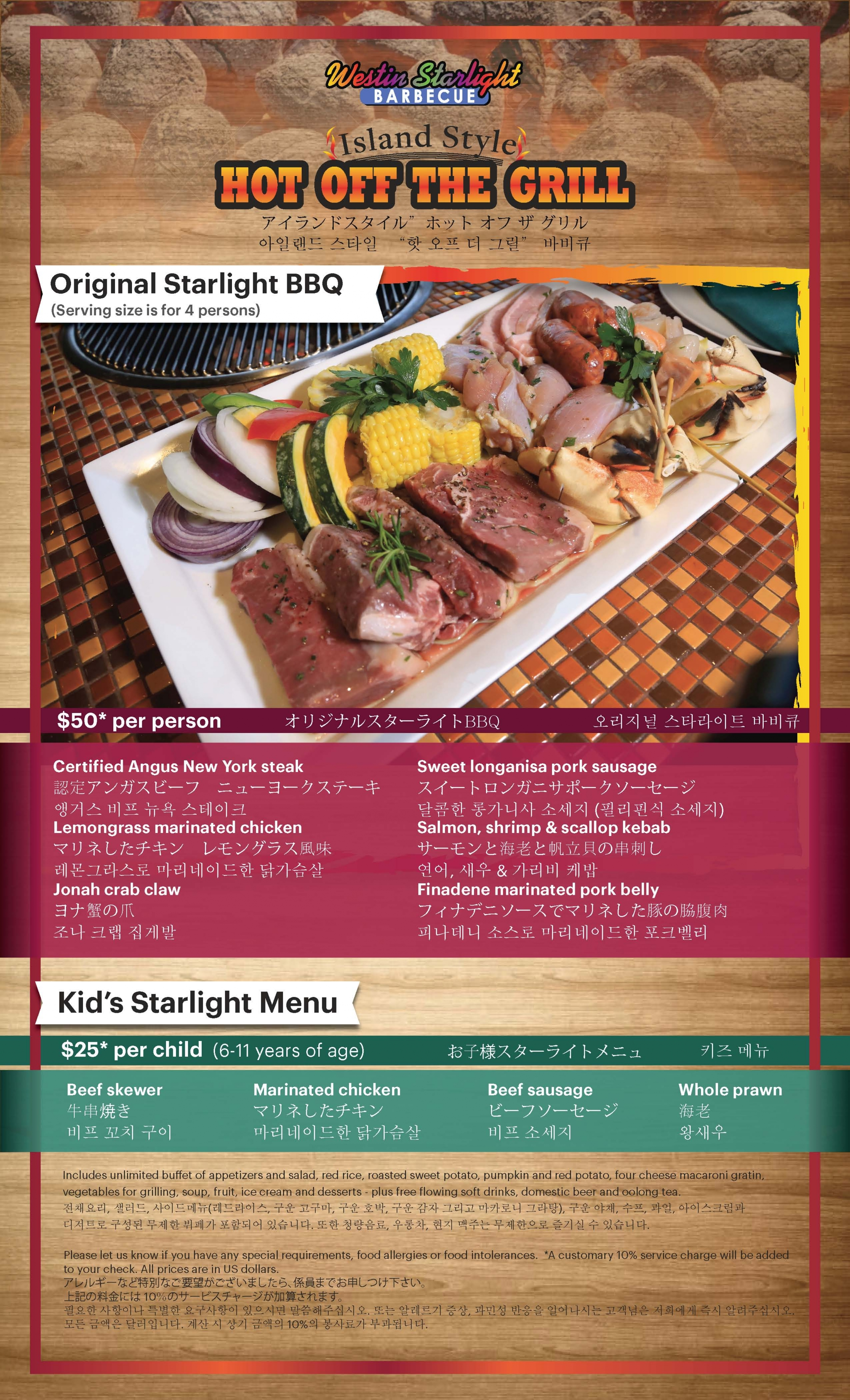 Guam beachfront original Starlight BBQ.  All-you-can eat salad bar and beverages.
